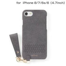 HAMEE ハミィ [iPhone 8/7/6s/6専用]salisty(サリスティ)Q パンチング ハードケース(ダークグレー)Q-HC004C 276-898819