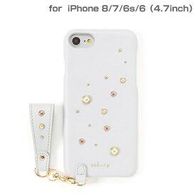 HAMEE ハミィ [iPhone 8/7/6s/6専用]salisty(サリスティ)P パールスタッズ ハードケース(ペールブルー)P-HC005C 276-898925