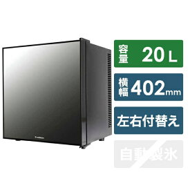 A−STAGE 《基本設置料金セット》WRH-M120 冷蔵庫 S-cubism ブラック [1ドア /右開き/左開き付け替えタイプ /20L][WRHM120]【zero_emi】
