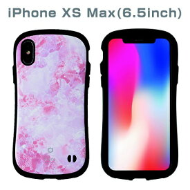 HAMEE ハミィ [iPhone XS Max専用]iFace First Class Marbleケース(ピンク) 41-899427