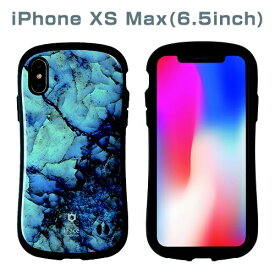 HAMEE ハミィ [iPhone XS Max専用]iFace First Class Marbleケース(ブルー) 41-899434