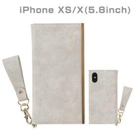 HAMEE ハミィ [iPhone XS/X専用]salisty(サリスティ)Q スエードスタイル ダイアリーケース(ペールグレー)Q-DC001G 276-901007