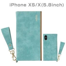 HAMEE ハミィ [iPhone XS/X専用]salisty(サリスティ)Q スエードスタイル ダイアリーケース(ターコイズ)Q-DC001G 276-901038