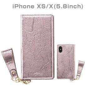 HAMEE ハミィ [iPhone XS/X専用]salisty(サリスティ)M シャイニー ダイアリーケース(ピンク)M-DC003G 276-901229