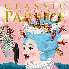 日本コロムビア NIPPON COLUMBIA (V.A.)/ Classic Parade【CD】