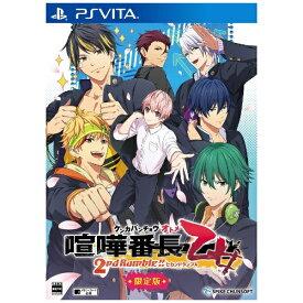 スパイクチュンソフト Spike Chunsoft 喧嘩番長 乙女 2nd Rumble!! 限定BOX【PS Vita】