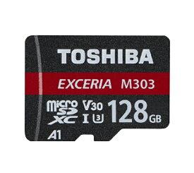 東芝 TOSHIBA microSDXCカード EXCERIA(エクセリア) MUH-E128G [128GB /Class10][MUHE128G]
