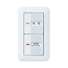 パナソニック Panasonic コスモシリーズワイド21 埋込トイレ換気スイッチセット WTP54816WP ホワイト