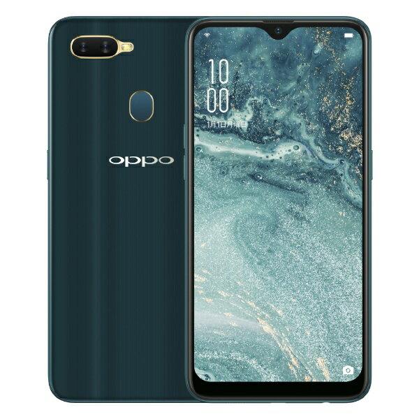 OPPO OPPO AX7 ブルー Snapdragon 450 6.2型 メモリ/ストレージ:4GB/64GB nanoSIM×2 DSDV対応 SIMフリースマートフォン[CPH1903BL]