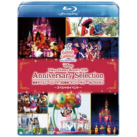 ウォルト・ディズニー・ジャパン The Walt Disney Company (Japan) 東京ディズニーリゾート 35周年 アニバーサリー・セレクション -スペシャルイベント-【ブルーレイ】