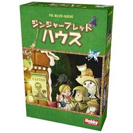 ホビージャパン Hobby JAPAN ジンジャーブレッドハウス 日本語版