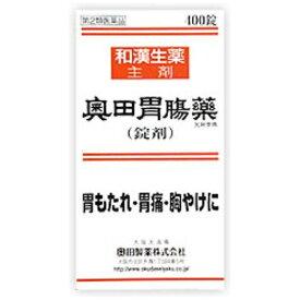 【第2類医薬品】 奥田胃腸薬<錠剤> 400錠〔胃腸薬〕【wtmedi】奥田製薬 OKUDA
