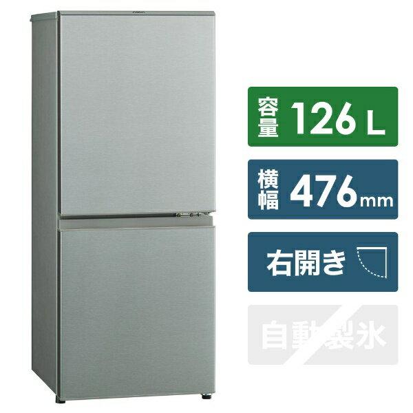 AQUA アクア AQR-13H-S 冷蔵庫 ブラッシュシルバー [2ドア /右開きタイプ /126L][一人暮らし 新生活 新品 小型 設置 冷蔵庫]
