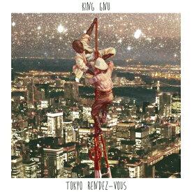 ソニーミュージックマーケティング King Gnu/ Tokyo Rendez-Vous 通常盤【CD】