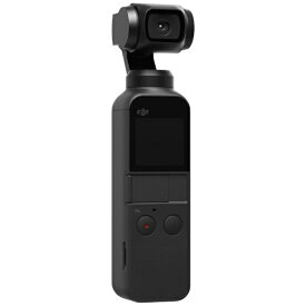 DJI ディージェイアイ Osmo Pocket 3軸ジンバルスタビライザー搭載4Kカメラ OSMPKT[OSMPKT]