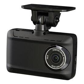 コムテック HDR852G ドライブレコーダー [一体型 /スーパーHD・3M(300万画素)][ドラレコ HDR852G]