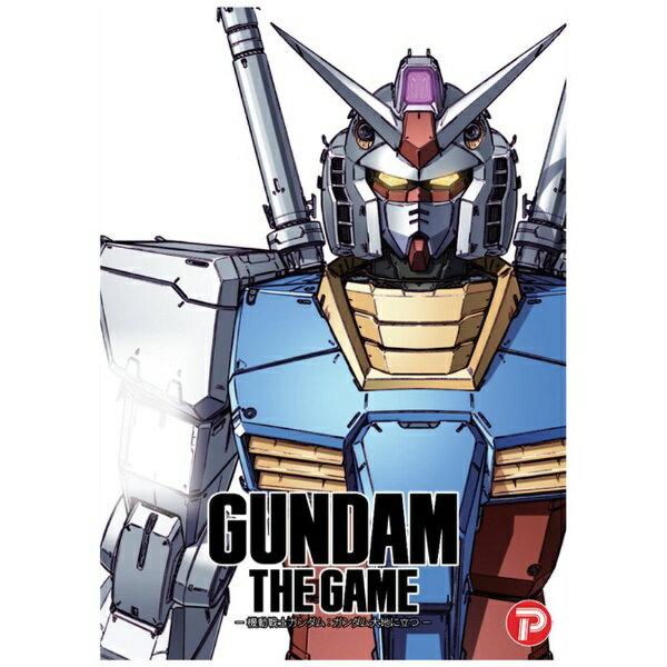アークライト ARCLIGHT GUNDAM THE GAME -機動戦士ガンダム:ガンダム大地に立つ-