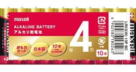 マクセル Maxell 【ビックカメラグループオリジナル】【単4型】10本 アルカリ乾電池 LR03(W)10PBC [アルカリ]【point_rb】