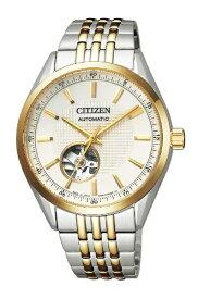 シチズン CITIZEN メンズ腕時計[メカニカル] シチズン コレクション NH9114-81P