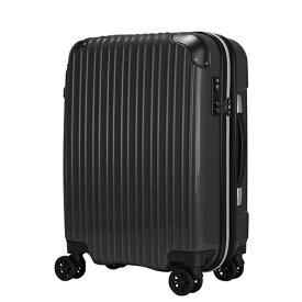 エスケープ ESCAPE スーツケースハードジッパー ESC2125-65GM ガンメタ [90-102L]