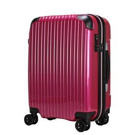エスケープ ESCAPE スーツケースハードジッパー ESC2125-65MMA メタリックマゼンタ [90-102L]