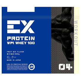 EXFIGHT エクスファイト ホエイプロテイン EX-WORKOUT(フルーツミックス風味/1kg)【33食分】