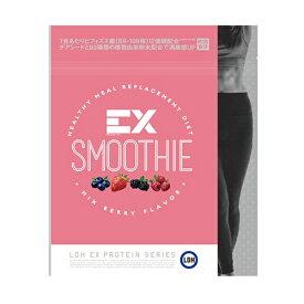 EXFIGHT エクスファイト プロテインスムージー EX-SMOOTHIE(ミックスベリー風味/360g)【約30食分】