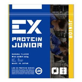 EXFIGHT エクスファイト ホエイプロテイン EX-JUNIOR(バナナ風味/360g)【約18〜30食分】
