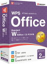 キングソフト KINGSOFT WPS Office Standard W Edition CD-ROM版 [Windows用][WPSSTWPKGC]
