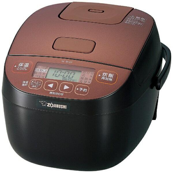 象印マホービン ZOJIRUSHI NL-BC05-TA 炊飯器 極め炊き ブラウン [3合 /マイコン][NLBC05]