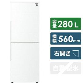 シャープ SHARP SJ-PD28E-W 冷蔵庫 ホワイト系 [2ドア /右開きタイプ /280L][SJPD28E]