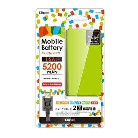 ナカバヤシ Nakabayashi スマートフォン対応[micro USB/USB給電] USBモバイルバッテリー +micro USBケーブル グリーン MB-0156GN [5200mAh /1ポート /充電タイプ]