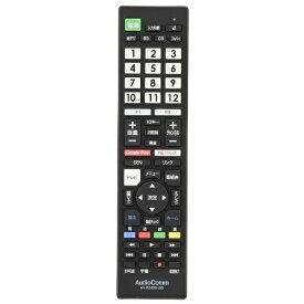 オーム電機 OHM ELECTRIC ソニー ブラビア専用テレビリモコン AV-R340N-SO