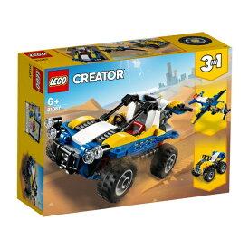 レゴジャパン LEGO 31087 クリエイター 砂漠のバギーカー[レゴブロック]