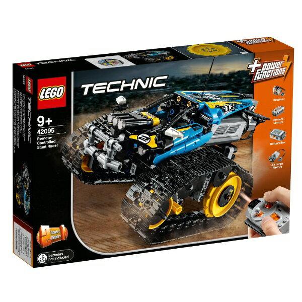 レゴジャパン LEGO 42095 テクニック RC スタントレーサー