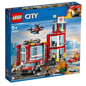 レゴジャパン LEGO LEGO(レゴ) 60215 シティ 消防署[レゴブロック]