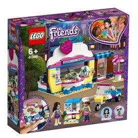 レゴジャパン LEGO 41366 フレンズ オリビアのカップケーキカフェ[レゴブロック]