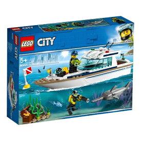 レゴジャパン LEGO 60221 シティ ダイビングヨット[レゴブロック]