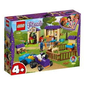 レゴジャパン LEGO 41361 フレンズ ミアとポニーのお世話[レゴブロック]