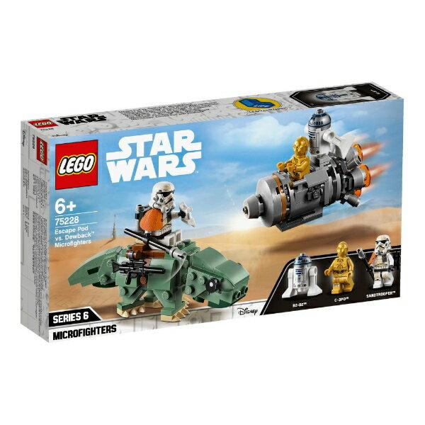 レゴジャパン LEGO 75228 スター・ウォーズ 脱出ポッド vs. デューバック マイクロファイター