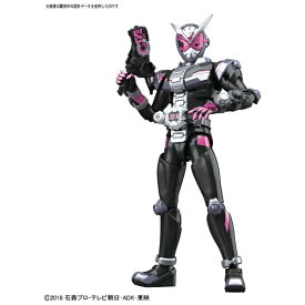 バンダイスピリッツ Figure-rise Standard 仮面ライダージオウ