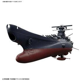 バンダイスピリッツ 1/1000 宇宙戦艦ヤマト2202 愛の戦士たち 宇宙戦艦ヤマト2202(最終決戦仕様)