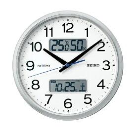 セイコー SEIKO 掛け時計 【ネクスタイム】 銀色メタリック ZS251S [電波自動受信機能有]