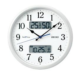 セイコー SEIKO 掛け時計 【ネクスタイム】 白パール ZS251W [電波自動受信機能有]