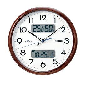 セイコー SEIKO 電波掛け時計 「ネクスタイム」 ZS252B 茶木目模様光沢仕上げ