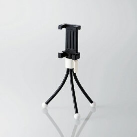 エレコム ELECOM スマートフォン用 ミニ三脚 P-STMNWH ホワイト[PSTMNWH]