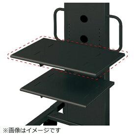 ハヤミ工産 Hayami Industry PHP-B8101L 棚板 ワイドタイプ HAMILeX[PHPB8101L]