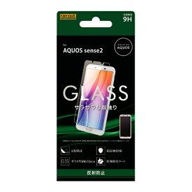 レイアウト rayout AQUOS sense2 ガラス 9H ソーダガラス