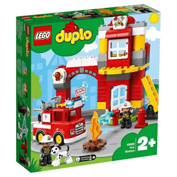 レゴジャパン LEGO 10903 デュプロ 光る!鳴る!消防車と消防署