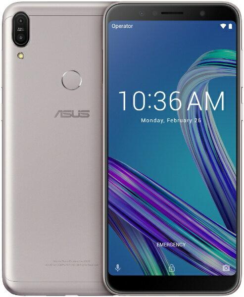 ASUS エイスース Zenfone Max Pro M1 メテオシルバー「ZB602KL-SL32S3」Snapdragon 636 6型 メモリ/ストレージ:3GB/32GB nanoSIM x2 DSDV対応 ドコモ/au/YmobileSIM対応 SIMフリースマートフォン メテオシルバー[ZB602KLSL32S3]